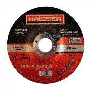 Круг зачистной 125х6,3х22 (Haisser, 4112701)
