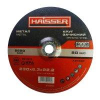 Круг зачистной 230х6,3х22 (Haisser, 4112702)
