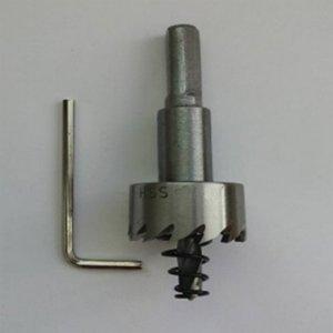 Коронка по металлу 24 мм Р6М5