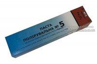 Полировальная паста №5 Fe2O3 (красная) М28 /0,75кг/