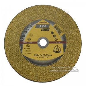 Круг відрізний 230х2,0х22 А24 EXTRA (Kronenflex)