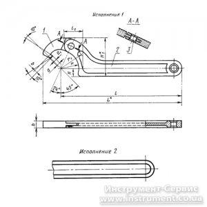 Ключ шарнирный для шлицевых гаек 115-220 (Камышин, СССР)