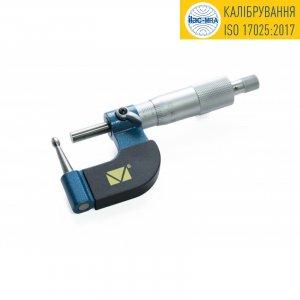 Мікрометр трубний МТ-25 0,01 кл.1 (калибровка ISO 17025) Микротех®