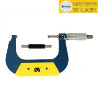 Микрометр гладкий МК-125 кл.1 (калибровка ISO 17025) Микротех®
