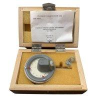 Головка измерительная пружинная малогабаритная (микатор) 1ИПМ 1 мкм (Измерон, СССР)