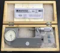Микрометр рычажный МР-75 (50-75) 0,002 калибрование ISO 17025