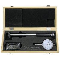 Нутромер индикаторный НИ- 35-50 0,01 (импорт)