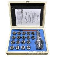 Патрон цанговый NT40-ER32, хвостовик конус 7:24-40, DIN2080, с набором цанг 18 шт (3-20мм) GRIFF, b221423