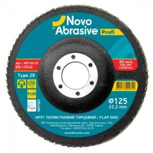 Круг шлифовальный лепестковый торцевой КЛТ 125х22 Р40 T29 Profi AL (Novoabrasive)