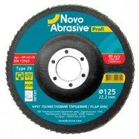 Круг шлифовальный лепестковый торцевой КЛТ 125х22 Р60 T29 Profi AL (Novoabrasive)