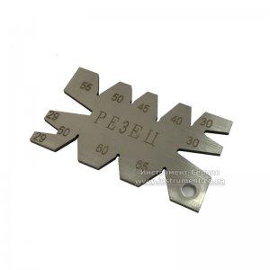 Шаблон для проверки угла заточки резьбовых резцов (от 29 до 65 градусов)