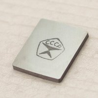 Пластина шаберна твердосплавна 30x15 ВК6ОМ