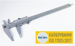 Штангенциркуль ШЦ-I-200 0,05 (калибровка ISO 17025) Микротех®