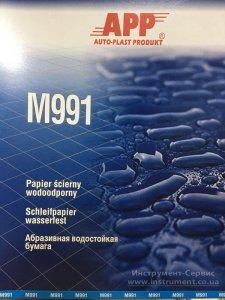 Шлифшкурка на бумаге Р 500, 230*280мм, водостойкая, синяя (APP 991, Матадор)