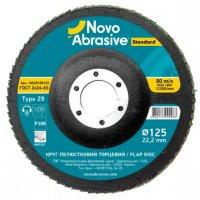 Круг шлифовальный лепестковый торцевой КЛТ 125х22 Р120 T29 Standart (Novoabrasive)