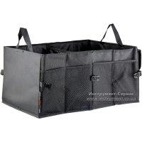 Органайзер автомобільний в багажник складаний (STELS, 54395)