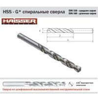 Сверло ц/х Ф 4,2х43х75 мм. средняя серия DIN 338 HAISSER