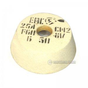 Круг шлифовальный ЧК 25А 125х50х32 F60 (25) см2 ЗАК