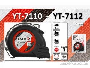 Рулетка 5 м х 25мм, магнітний накінечник, нейлонове покриття (YATO, YT-7111)