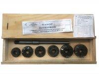 Набор зенковок с твердосплавными пластинами для ремонта седел клапанов двигателей ЗИЛ-130 (Винница)