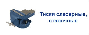 big_3383_tiski.jpg