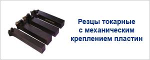 big_3977_rezec_tokar_meh.jpg
