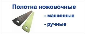 big_4858_polotna.jpg