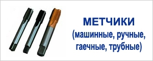 big_5107_metchiki.jpg